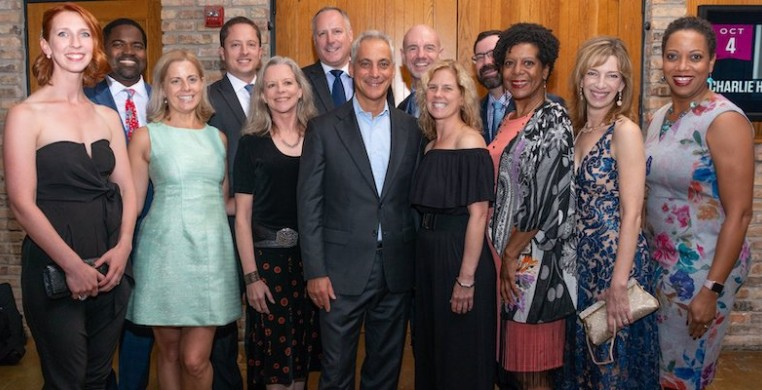 Members of the See Chicago Dance board with former Mayor Rahm Emmanuel (center) and Heather Hartley (second from right)