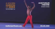 A Golden Celebration of Dance | November 12, 2017