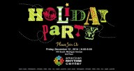 Holiday Party at the ARC